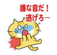 スクリーンショット 2015-12-01 23.01.43